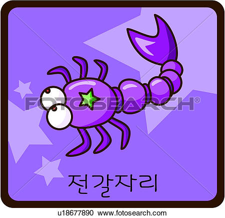 Clipart of star sign, star, asterism, astrology, scorpion.