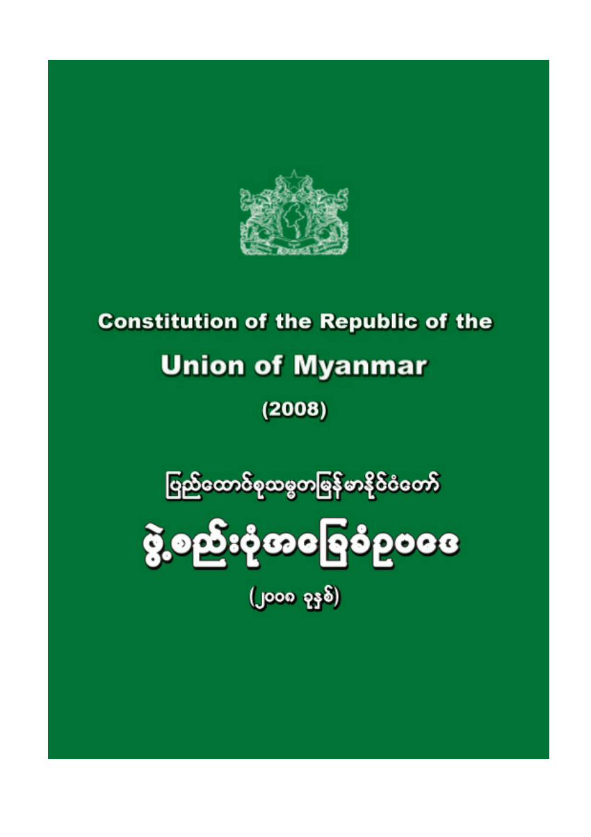 PDF) ALL ABOUT CONSTITUTION IN MYANMAR ENGLISH.