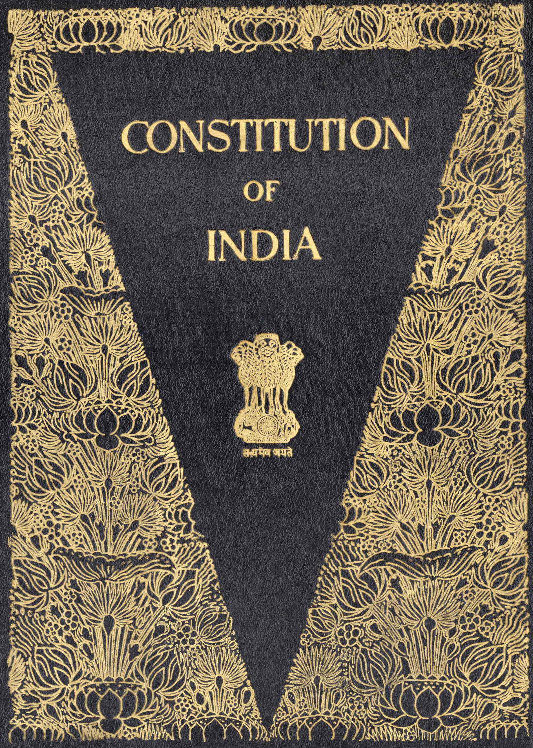 File:Constitution of India (calligraphic) Cover.png.