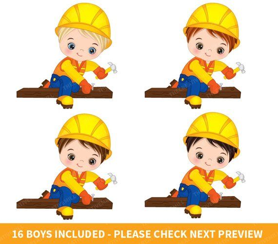 Construction Boys Clipart.