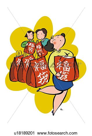 Clipart of Mid Adult Woman Holding a Lucky Bag with Contented Look.