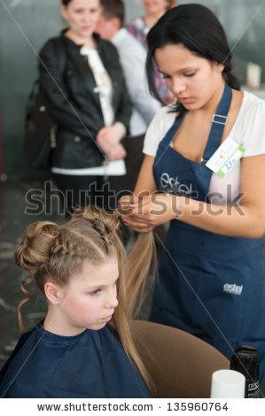 Two Teenage Girls Styling Teenage Boys Stock Photo 67124587.