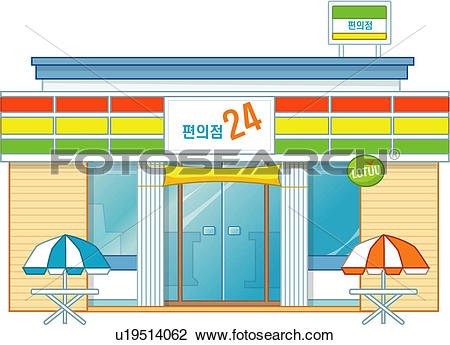Clip Art of Convenience Store u19514062.