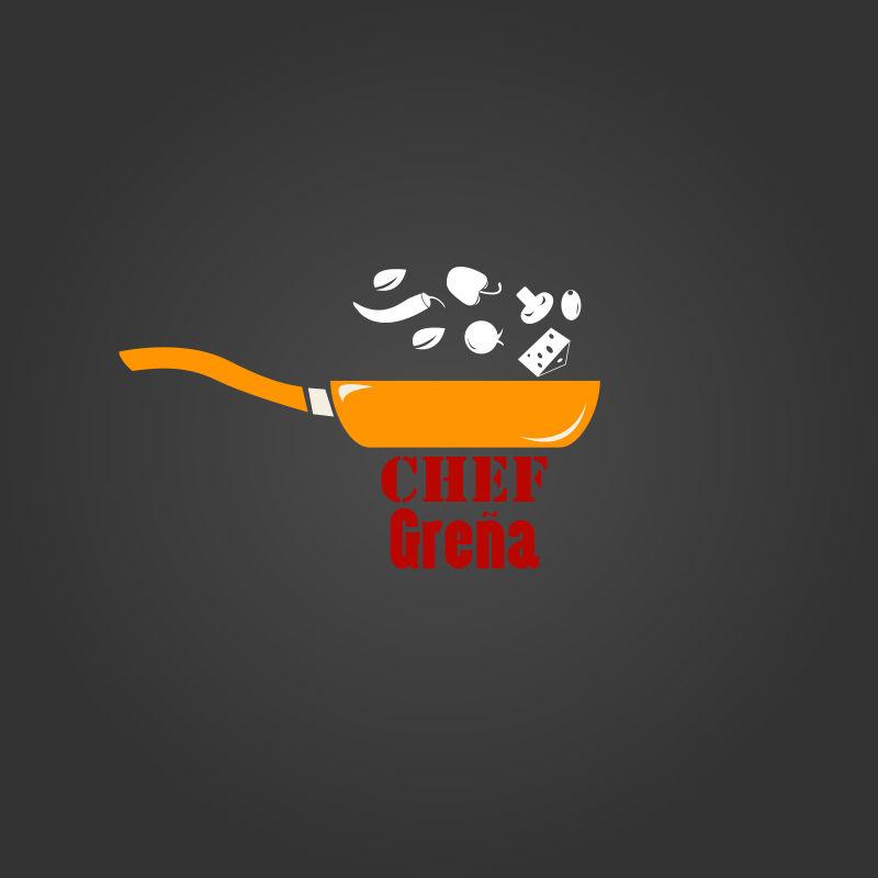 Entry #72 by bevutihalder90 for Logo Design for Youtube.
