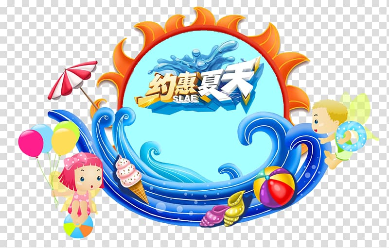 Cartoon Poster Illustration, Cool cool summer transparent background.