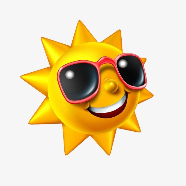 Cool sun clipart 4 » Clipart Portal.