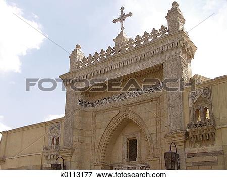 Picture of Coptic Church 1 k0113177.