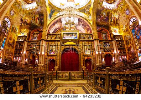 Coptic Cross Stock Photos, Royalty.
