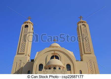 Picture of Coptic Church.
