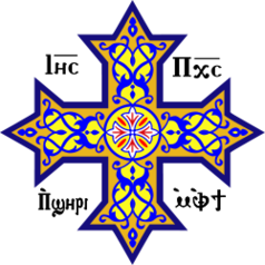 Coptic Orthodox Church Of Alexandria Clipart.