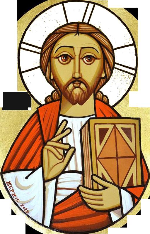 Coptic Clip Art.