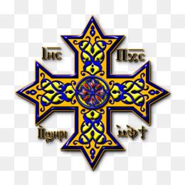 Coptic Cross PNG and Coptic Cross Transparent Clipart Free.