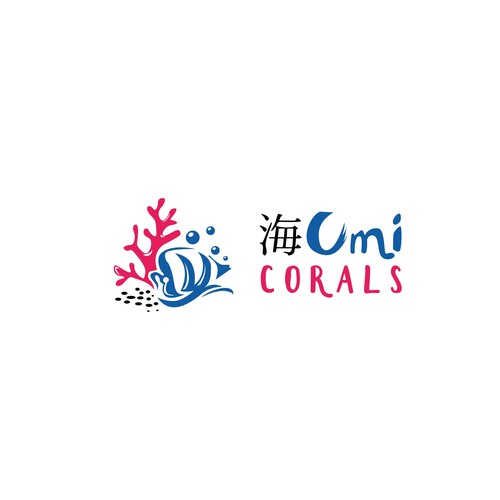 Design a coral illustration logo for Umi Corals.