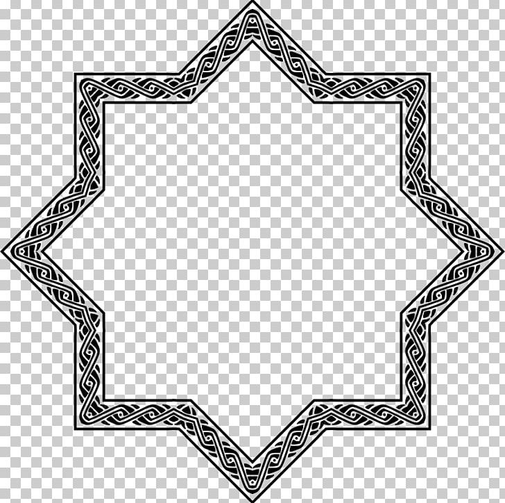 El Coran (the Koran PNG, Clipart, Angle, Area, Black And White.