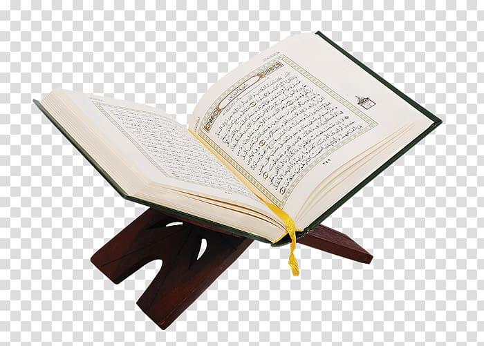 Opened Quran, Online Quran Project Islam Mosque Allah, quran quran.