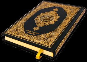 Quran Book transparent PNG.