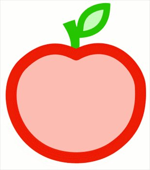 Apple Core Clipart.