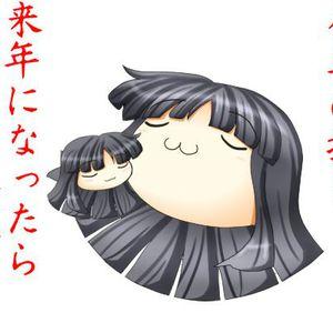 JumpKickぐーや a.k.a. sagurefu's J.