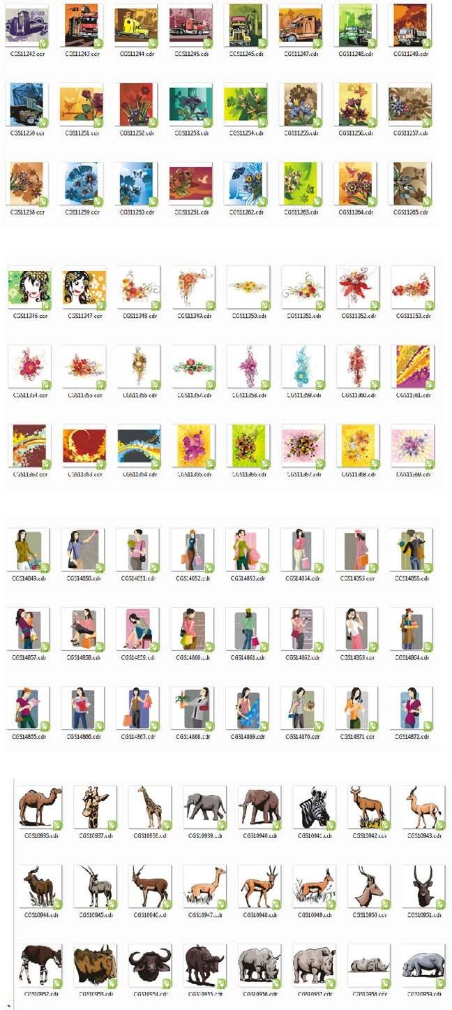 Corel draw 9 clipart free download 2 » Clipart Portal.