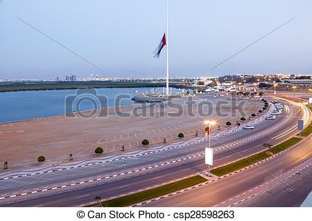 Stock Image of Corniche in Ras al Khaimah at dusk.