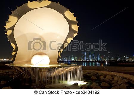 Stock Photo of Pearl & Oyster Fountain On Corniche, Doha, Qatar at.