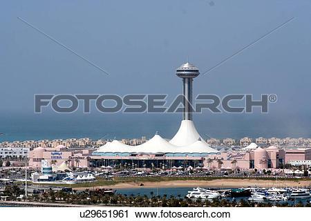 Stock Photography of carrefour, dhabi, palace, emirates, corniche.