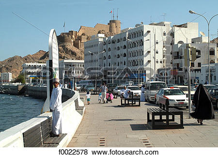 Pictures of Oman, Muscat, Mutrah area, the corniche and the fort.