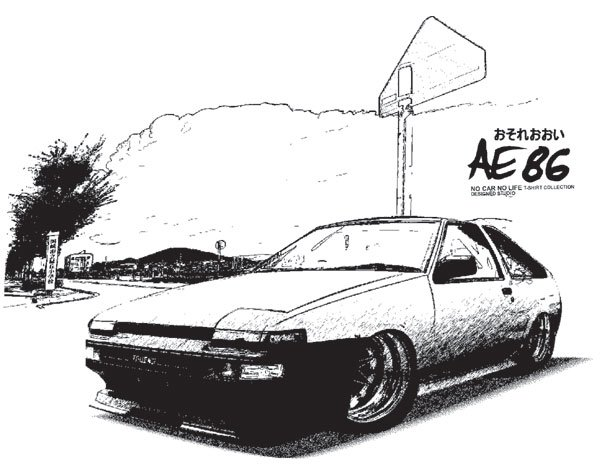 Toyota ae86 clipart.