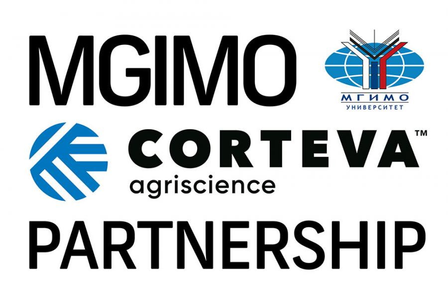 MGIMO and Corteva Agriscience™ signed a cooperation agreement.