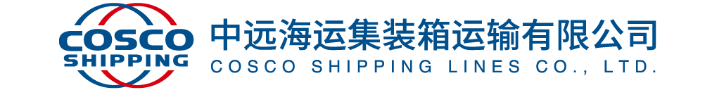 COSCO SHIPPING Lines.