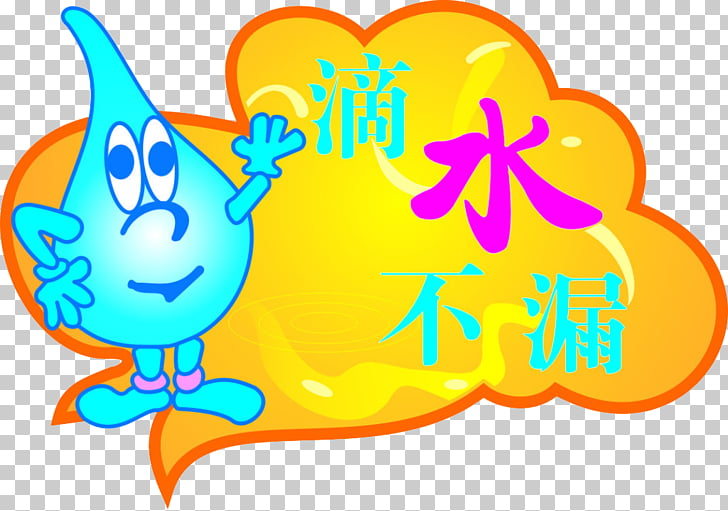 Water conservation Drop, conserve water PNG clipart.