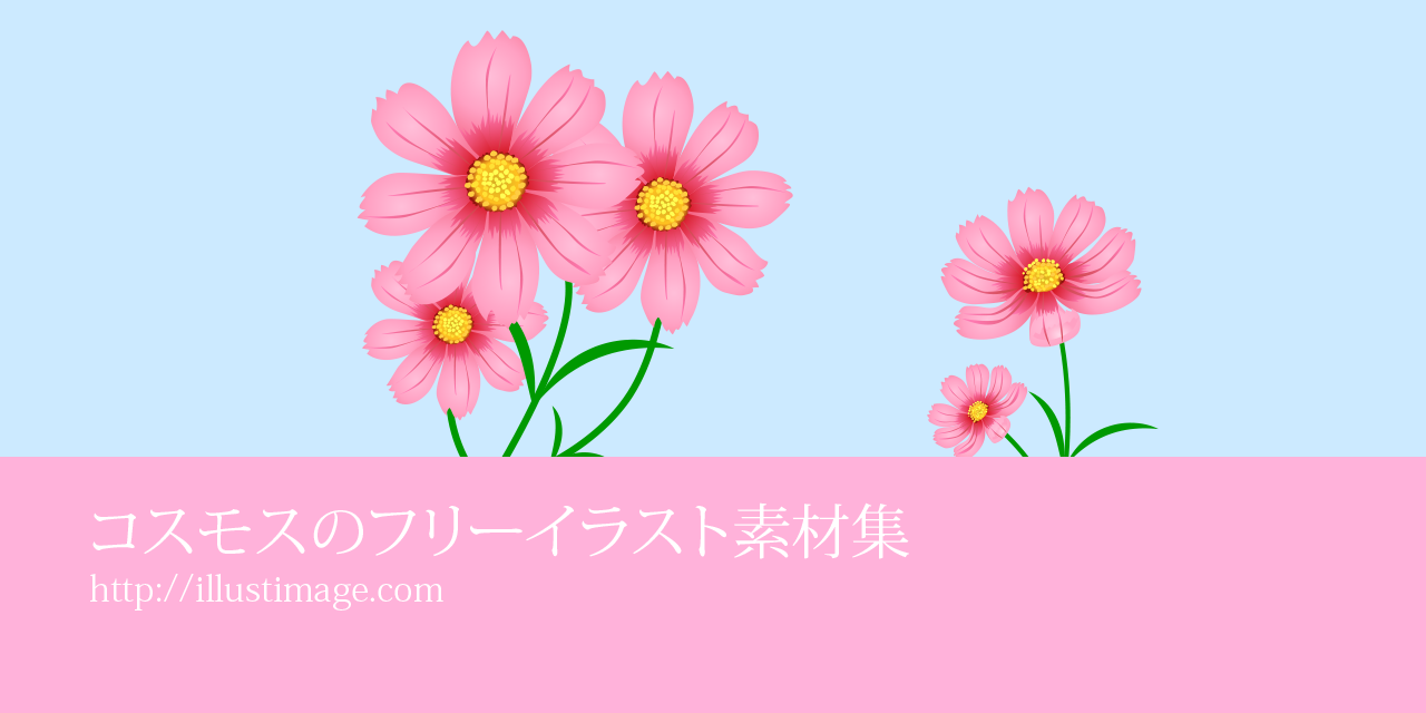 Summary】Cosmos Clipart & Graphics|Free Cripart & Graphics Images[ii].