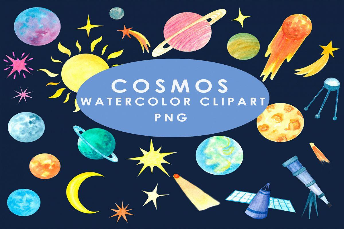 Cosmos watercolor clipart.