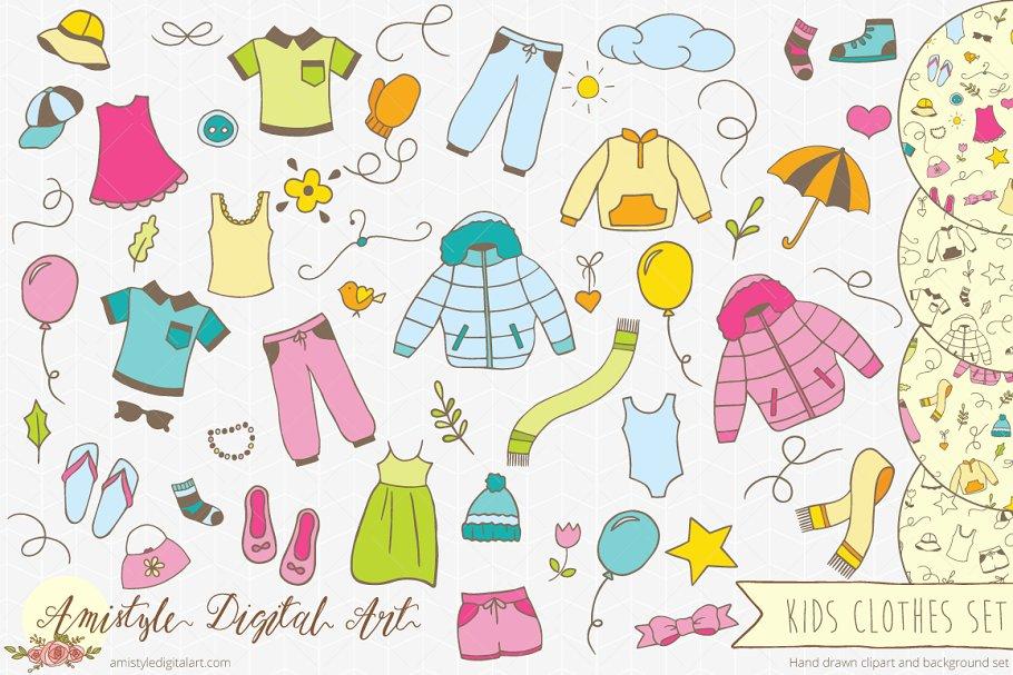 Kids Clothes Clipart Set.
