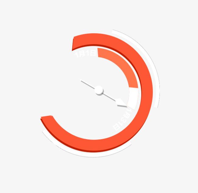 Creative Countdown Clock, Creative, Coun #89229.