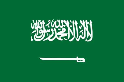 Saudi Arabia flag clipart.