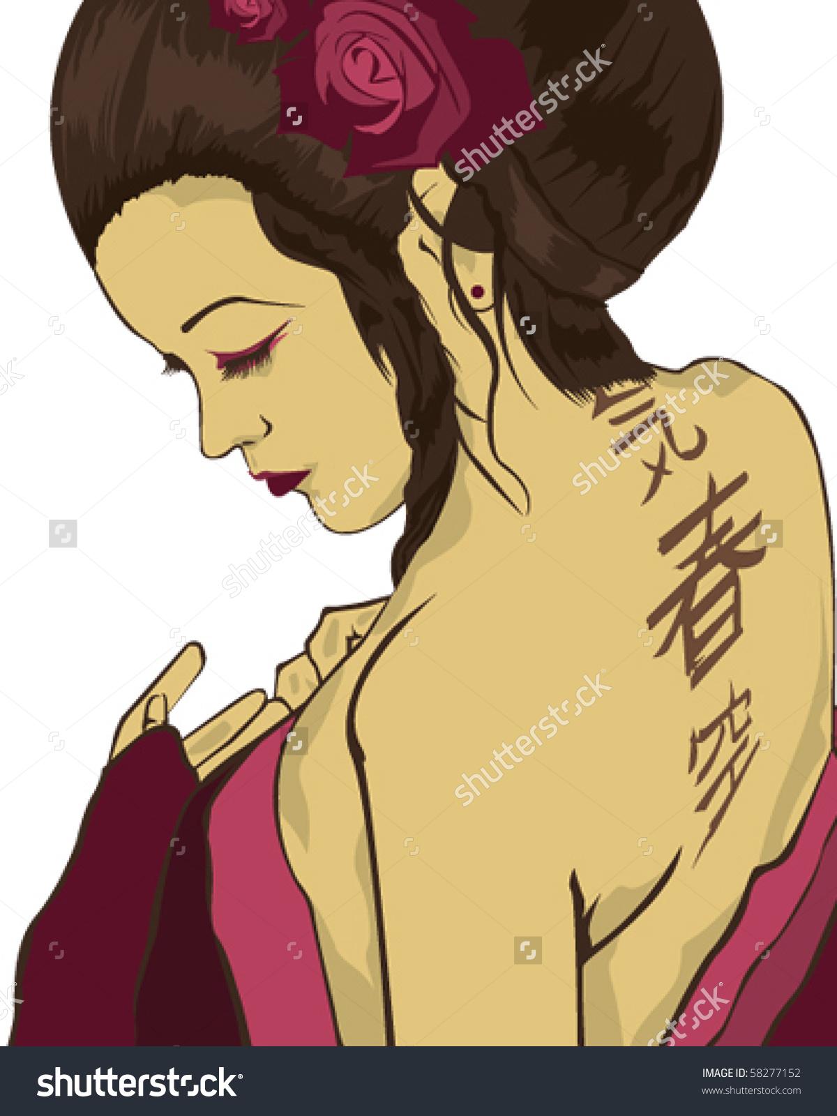 Geisha Stock Vector Illustration 58277152 : Shutterstock.