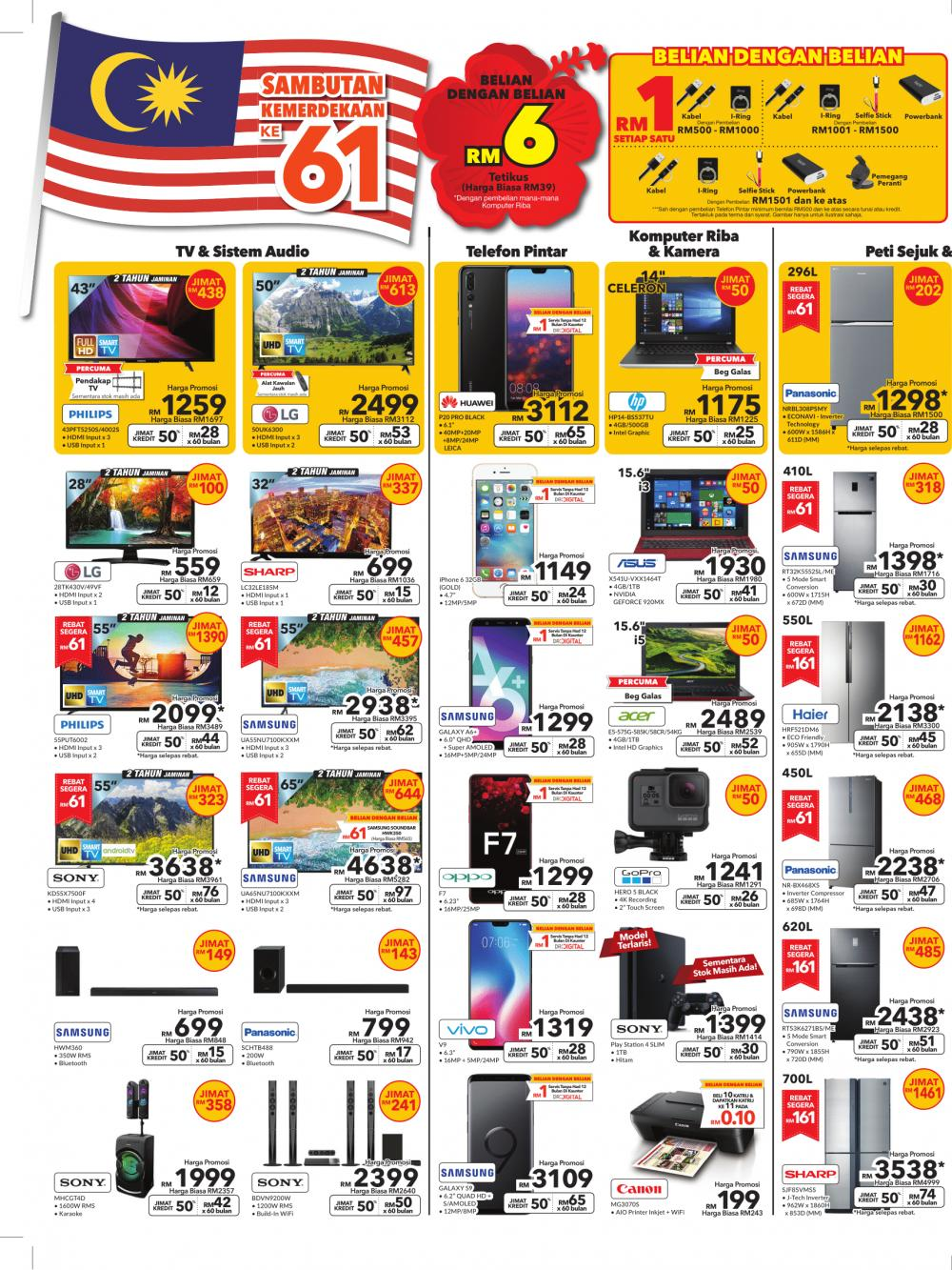 COURTS Promotion Catalogue at East Malaysia (26 July 2018.