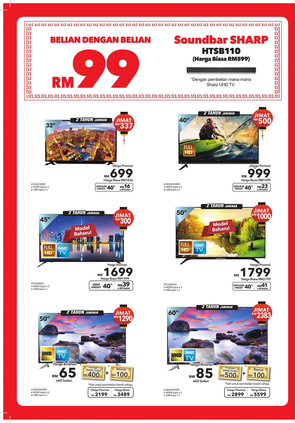 COURTS Sharp Promotion Catalogue at East Malaysia (10 January 2019.