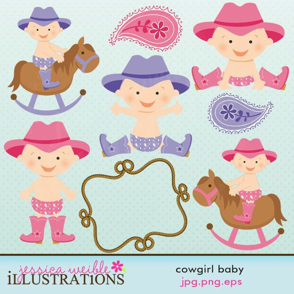 Cowgirl Baby Cute Digital Clipart for Commercial and.