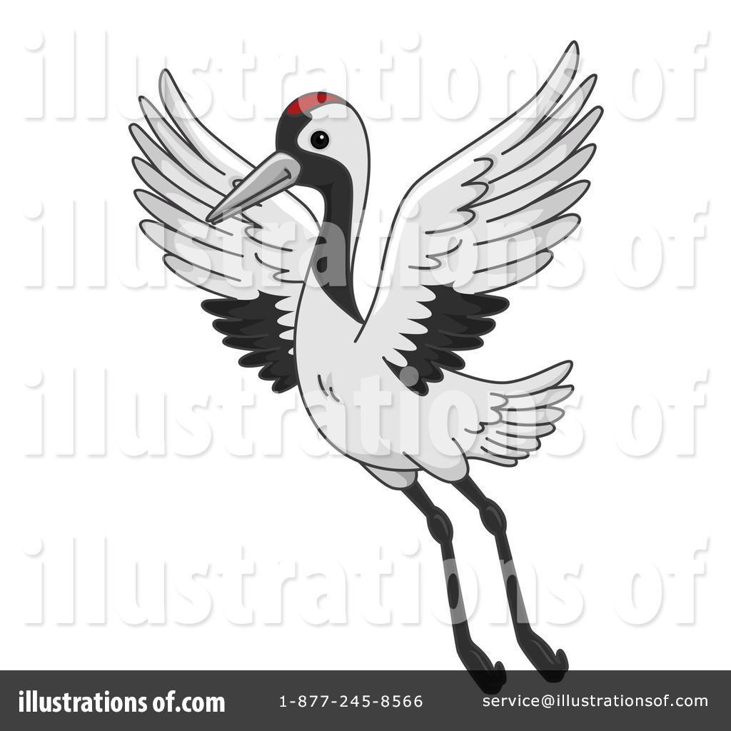 Crane Bird Clipart #1332207.