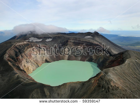 Volcanic Crater Stock Photos, Royalty.