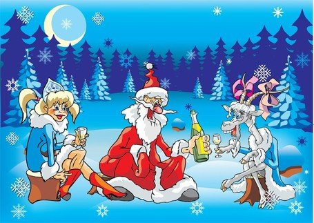 Crazy Santa Claus Clipart Picture Free Download.