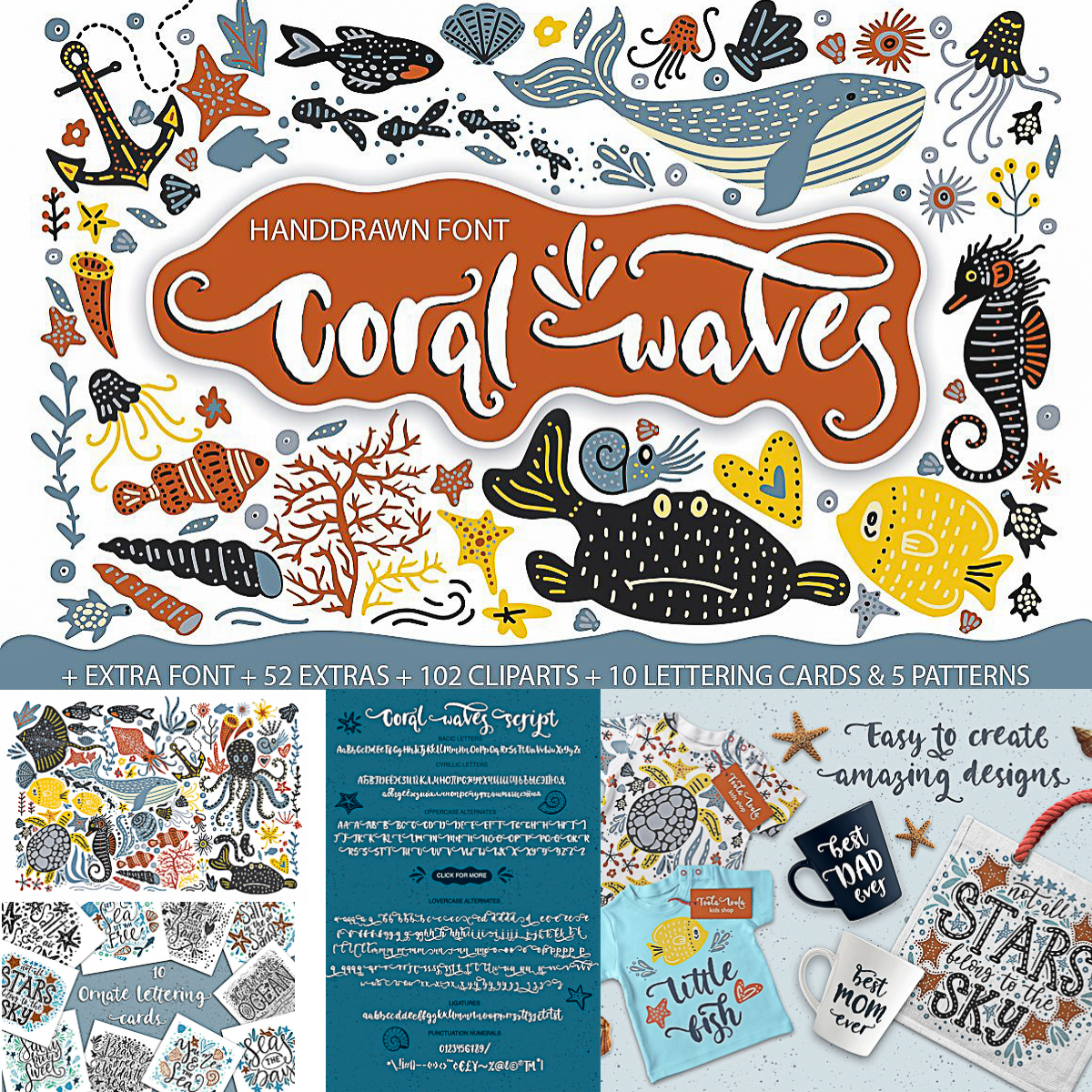 Coral waves font and clipart.