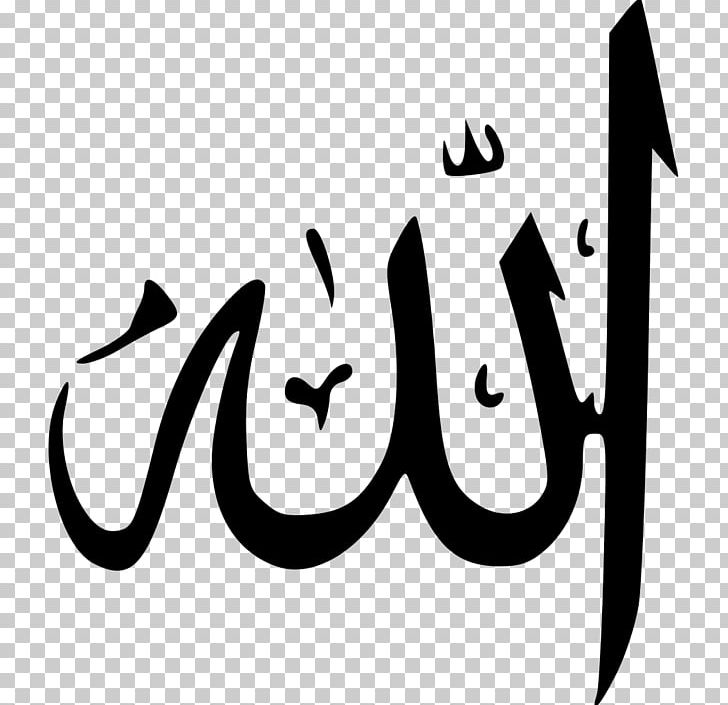 Download for free 10 PNG Create clipart allah Images With.