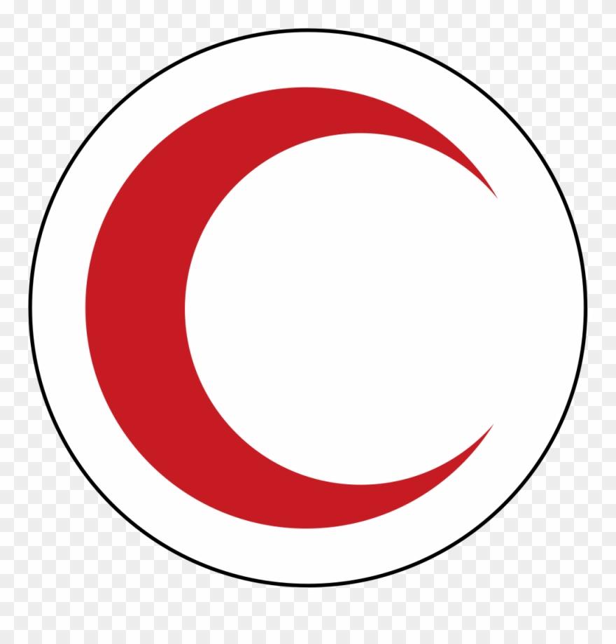 Crescent Shape Cliparts 8, Buy Clip Art.