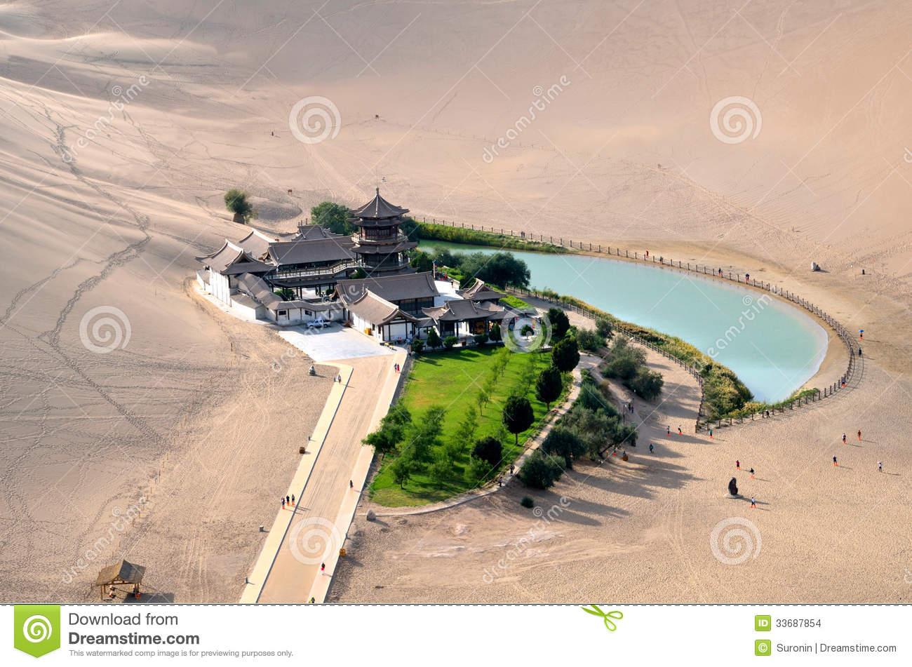 Desert Mountain Lake Clipart.