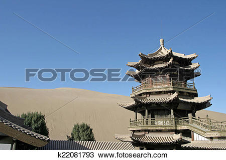 Stock Photo of Temple in Crescent lake, Mingsha Shan, Dunhuang.