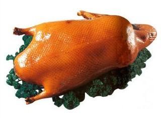 Beijing Roast Duck.
