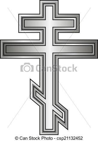 Clipart Vector of Religious orthodox cross icon on white.